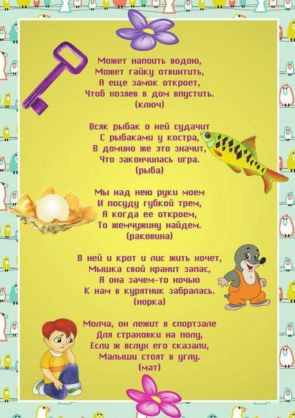 Мамам о детях - здоровье и развитие малыша