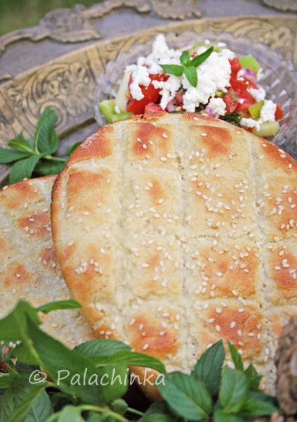 Turkish Ramadan Pide - Turkish Pita Bread