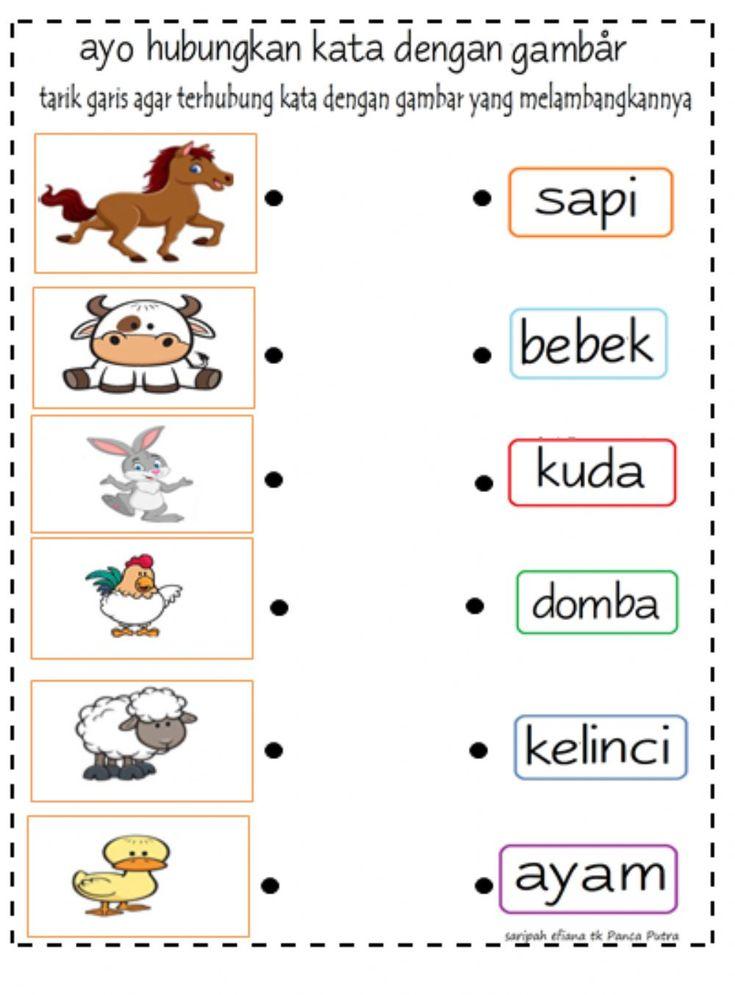 Mengenal Kata Dan Simbol Interactive Worksheet For Kelompok A Tk You Can Do The E In 2021 Printable Activities For Kids Interactive Activities Kindergarten Assessment