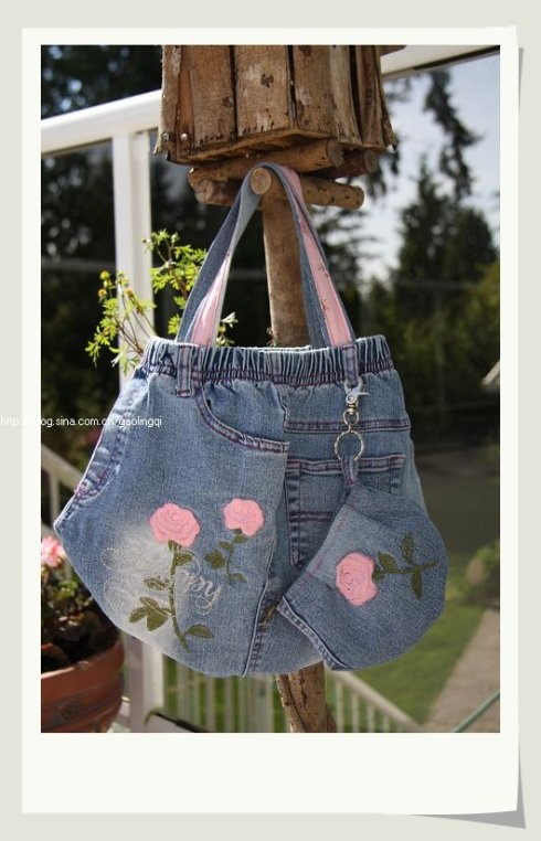 another jeans bag