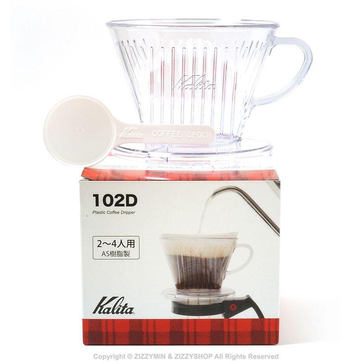 Home Cafe Kalita 102D  Hand Drip Coffee Dripper
