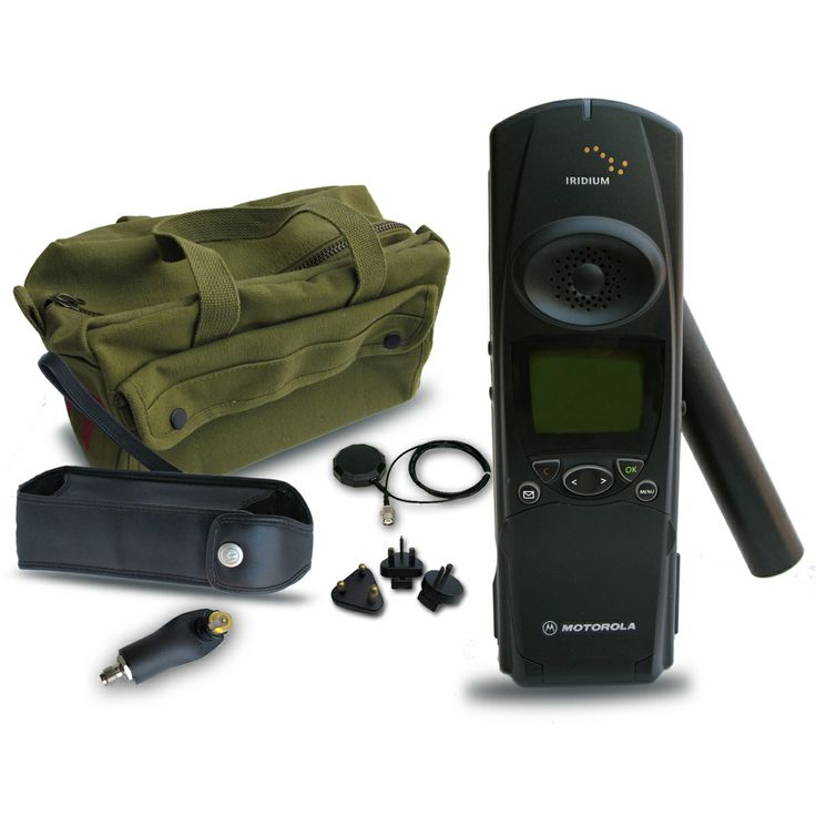 Iridium Motorola 9500 Refurbished/Used Satellite Phone Travel Kit, $549.99 NorthernAxcess offers the Iridium Motorola Iridium 9500 satellite phone travel kit to keep you connected with the world.The Iridium Motorola 9500 was the first satellite phone made for the Iridium network. (http://www.northernaxcess.com/satellite-communication-products/satellite-phones/iridium-satellite-phones/iridium-Motorola-9500-refurbished-used-satellite-phone-travel-kit/)