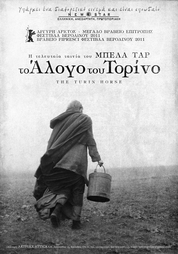 El caballo de Turín (2011) - FilmAffinity