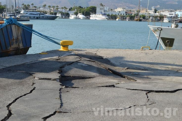 Strong Earthquake Hits Kos in Greece, Island's Port Closed.