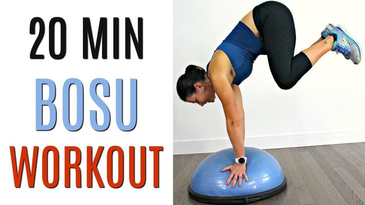 20 MINUTE BOSU CARDIO WORKOUT - FULL BODY FAT BURNER - YouTube