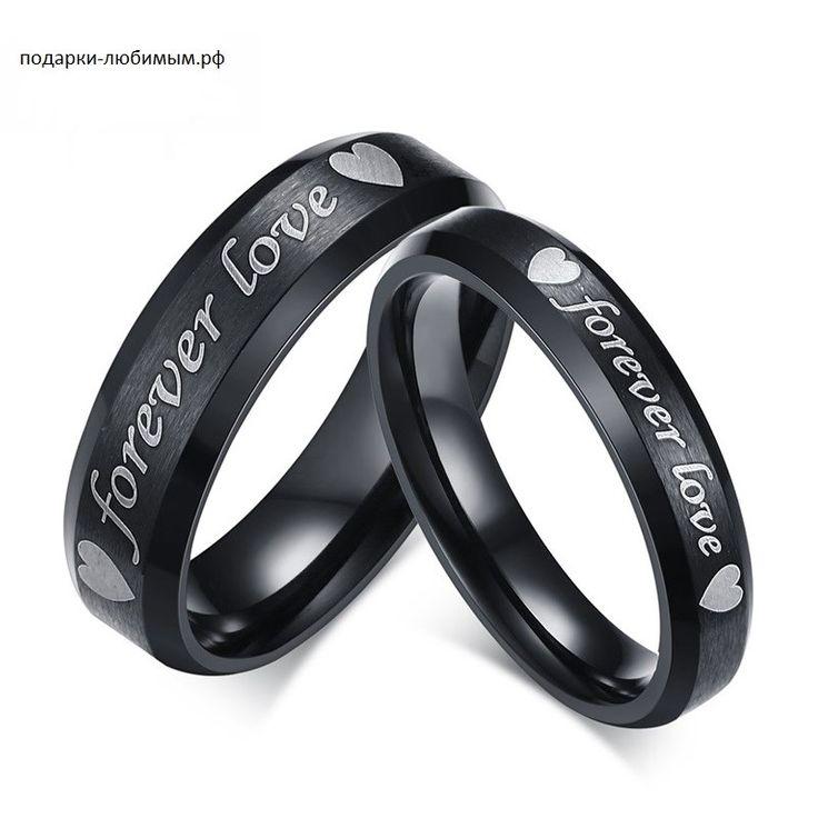 """Черные кольца для влюбленных """"Forever love"""""""