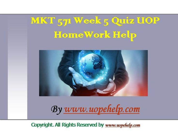 Working with MKT 571 week 5 quiz uop home work help may seem difficult until you are the part of http://www.UopeHelp.com/ . Be and part and know the difference in your grade.