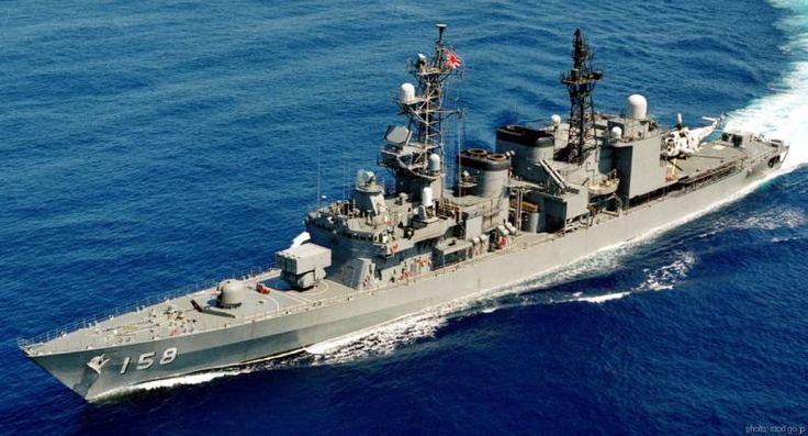 Forças de Auto Defesa Marítima do Japão: nomeada primeira mulher capitã de destroyer