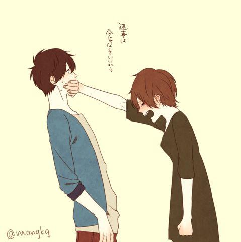 >w< la amo!