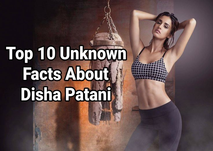 Disha Patani is being seen as the next big thing in Bollywood so here we bring you the top 10 Unknown facts about Disha Patani.