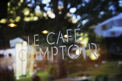 Le Café Comptoir - Bistrot - 74660 Vallorcine - MICHELIN Restaurants
