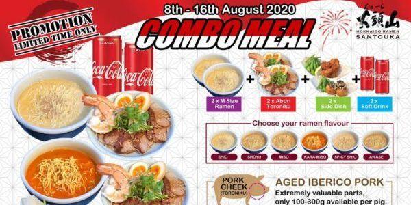 Hokkaido Ramen Santouka Sg 55 Combo Meal National Day Promotion 8 16 Aug 2020 Ramen Flavors Pork Cheeks High Tea