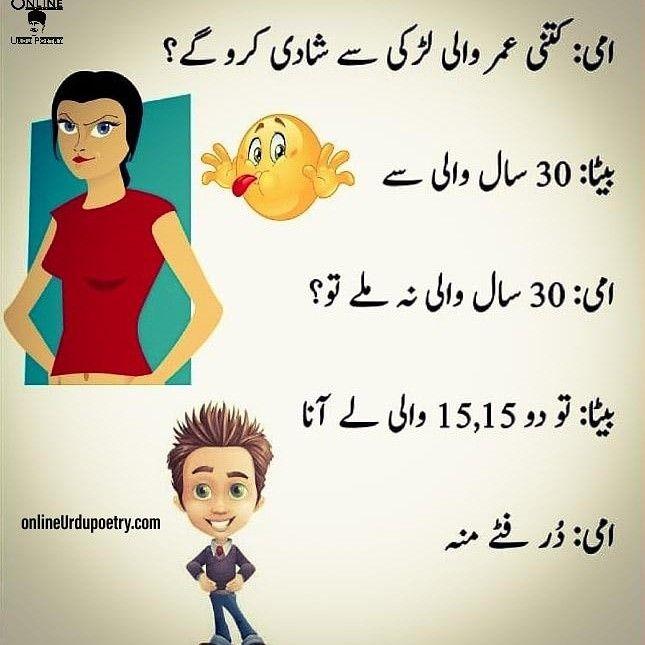 Pin On Online Urdu Poetry