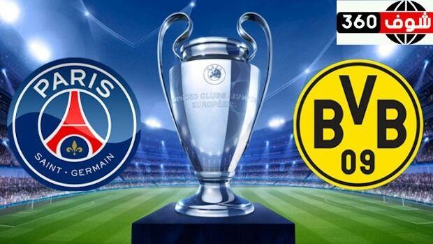 موعد مباراة دورتموند ضد باريس سان جيرمان والقنوات المفتوحة الناقلة في دوري أبطال أوروبا 2020 شوف 360 الإخبارية Borussia Dortmund Dortmund Paris Saint Germain