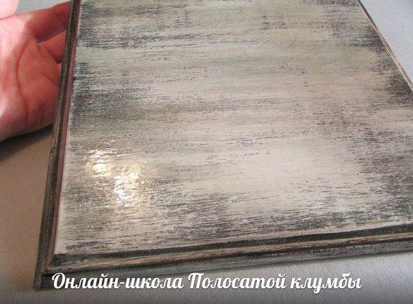 Онлайн-школа: Создание сложного фона при помощи бейца и вживление распечатки - Интернет-магазин товаров для рукоделия и сувениров ручной работы Полосатая клумба, Челябинск