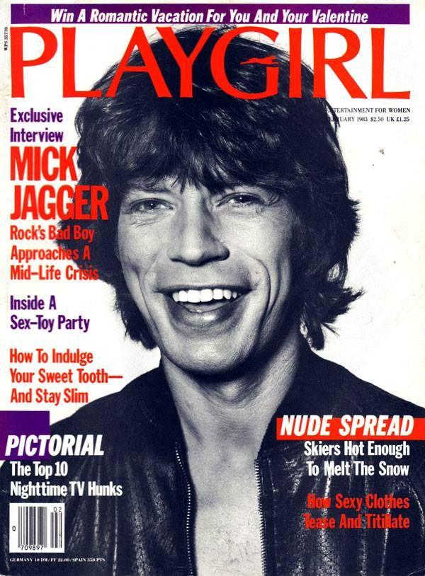 "Michael Philip ""Mick"" Jagger"