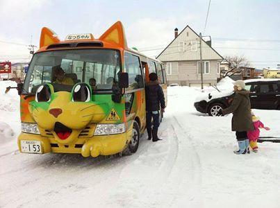Cute bus only in Japan