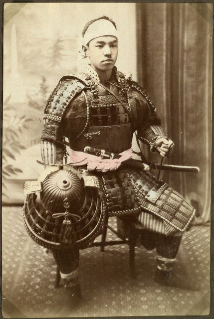 Japanese warrior in armor.  Photograph. Donated by Doctor J. Johnsson 1925.