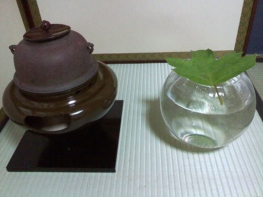 A leaf cover for the tea ceremony water jar
