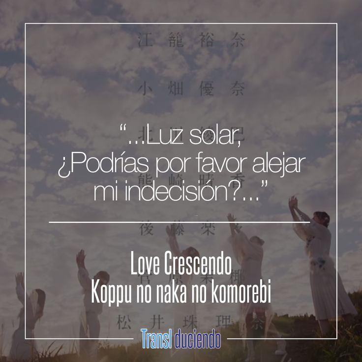 Canción traducida: #LoveCrescendo - #KoppuNoNakaNoKomorebi | #JPop Encuentra la letra completa en http://transl-duciendo.blogspot.com.co/2016/07/love-crescendo-koppu-no-naka-no.html