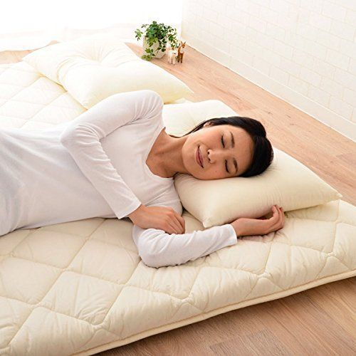 "Amazon.com: EMOOR Japanese Traditional Futon Mattress ""Classe"", Queen Size. Made in Japan: Kitchen & Dining"