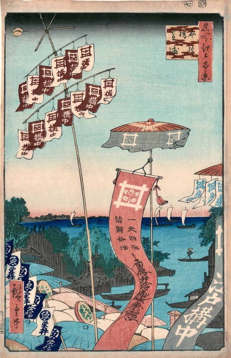 Utagawa Hiroshige (1797-1858) One Hundred Famous Views of Edo #80: Kanasugi Bridge and Shibaura, 7th month of 1857