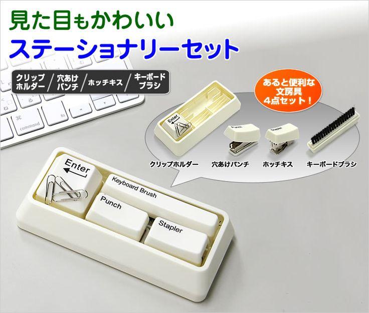 なんでキーボード型にする必要があったの? 可愛いから?うん、確かに...本当のキーボードの隣に置いたら可愛いかも。「Enterキー」はクリッ...
