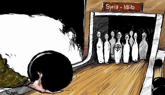Cartoon By Amjad Rasmi Courtesy Of Asharq Al Awsat Arab News Cartoon Arab News Courtesy تم عمل مجموعة اغاني صوت وصورة للفنان علي عبد الستار. asharq al awsat arab news cartoon