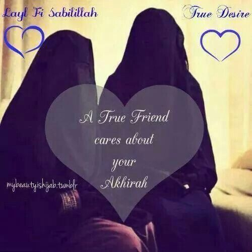 Islamic Quotes For Friendship: 17 Best Images About Abayas And Niqabs On Pinterest