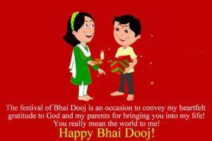 bhai-dooj-images-pictures-wallpapers-2