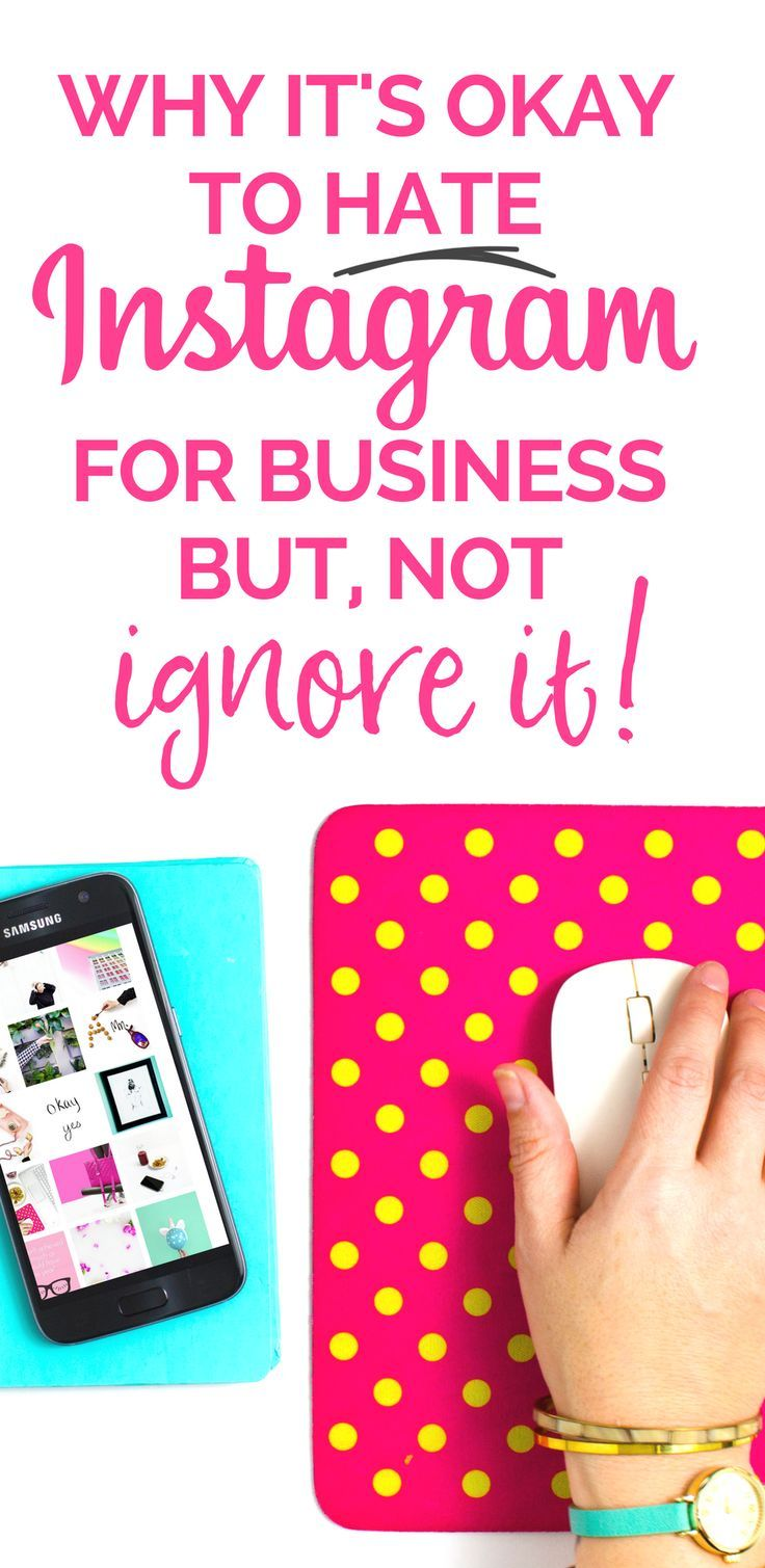 Why it's okay to hate instagram for business but not ignore it