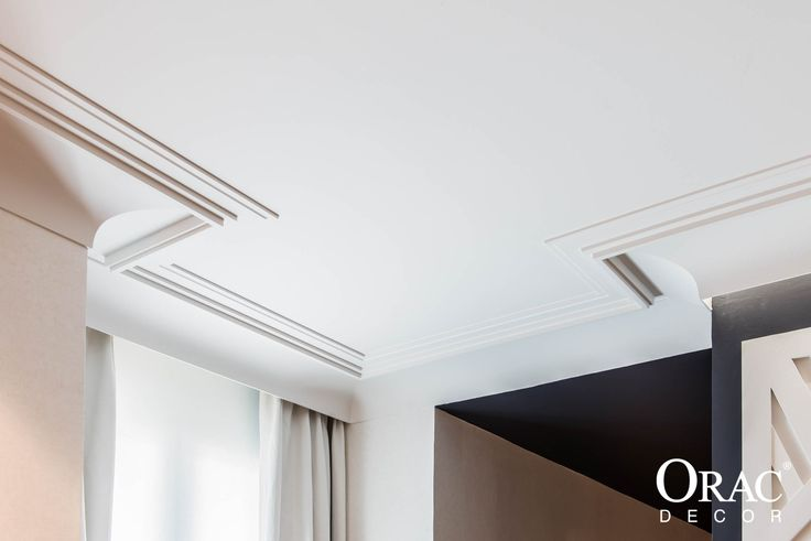 Curtain Profiles at Casa Decor: an easy and elegant solution to hide curtain rails!