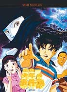 The Kindaichi Case Files - I liked the first volume of the manga...