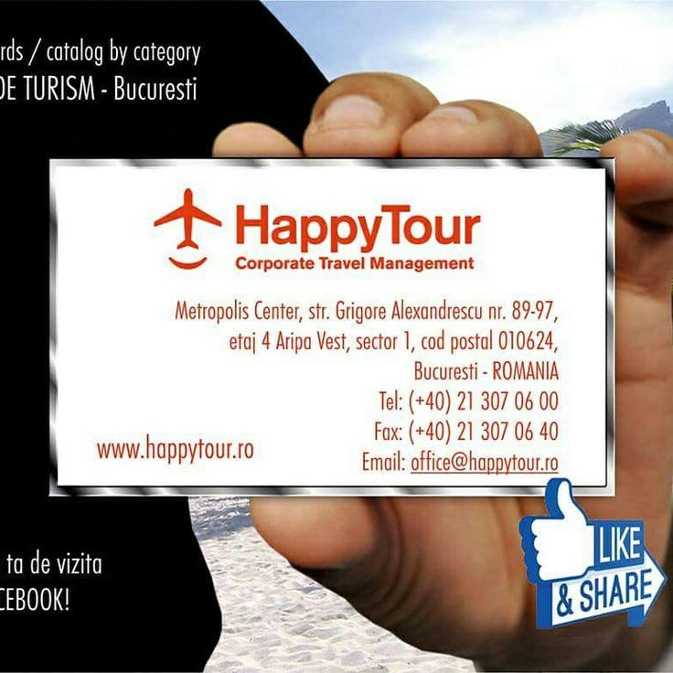 Business cards turism