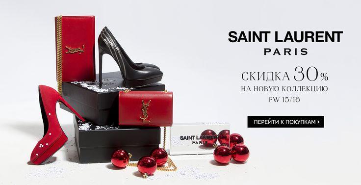 Saint Laurent коллекция fw 15/16 со скидкой 30%!