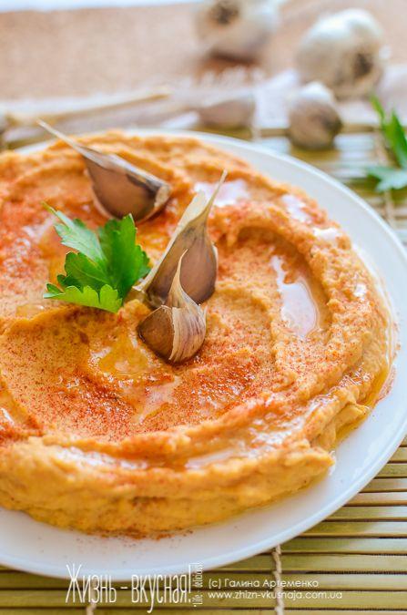 Хумус с печеным чесноком - Жизнь - вкусная!