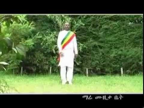 """Molla Setarge - """"Gonder"""" Ethiopian Music - YouTube"""