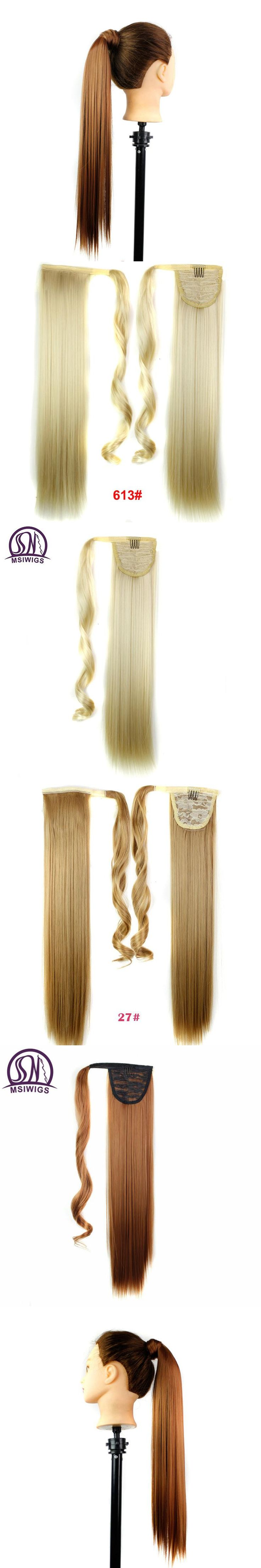 MSIWIGS Long Wrap On Synthetic Straight Ponytails for Women Natural Clip In Hair Extension Hairpieces Blonde False Hair