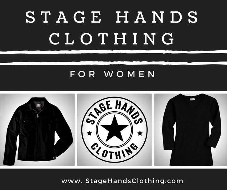 Clothing and gear for back stage professionals.  All Black!  Just for you.