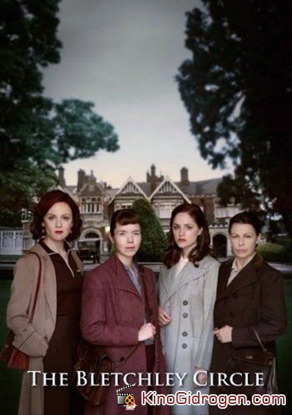 The Bletchley Circle is a 2012 television mystery drama miniseries, set in 1952, about four women who used to work as code breakers at Bletchley Park starring Anna Maxwell Martin Rachael Stirling Sophie Rundle Julie Graham