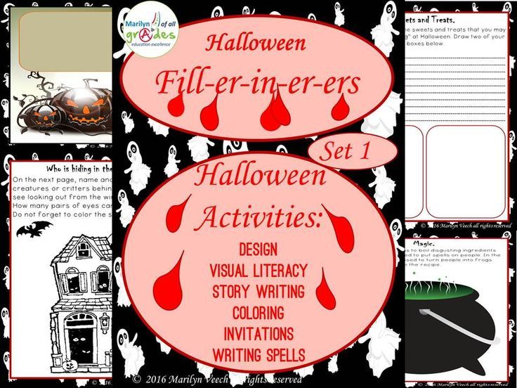 This is 14 pages of activities cantred on the theme of Halloween.  There are various types of activities; most of them require the students to use their imaginations,  design,  reminisce on their personal knowledge of Halloween in the pa...