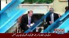 The Awesome World: Dr.Babar Awan Bashing Nawaz Sharif And Plays A Vid...
