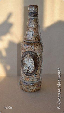 Летом я делаю вино из разных ягод, и очень хотелось разлить его в красивые бутылочки. Вот наконец то руки до них дошли ) Эту бутылку я делала по этому МК http://www.liveinternet.ru/users/3788903/post253846493 имитация чеканки фото 17
