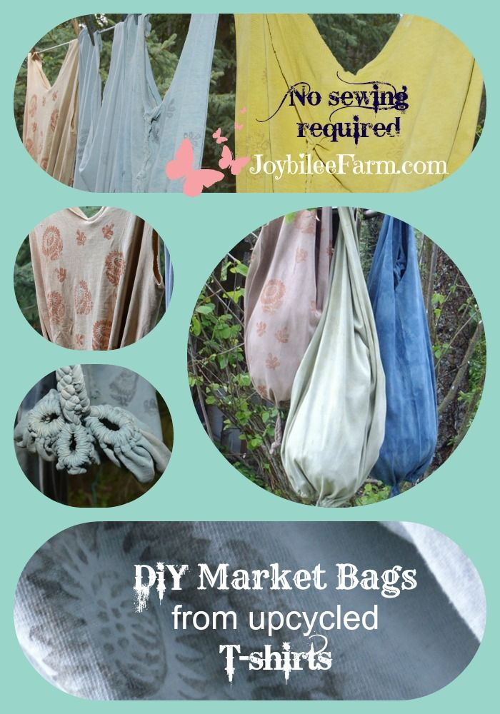 DIY Market Bags from upcycled tshirts