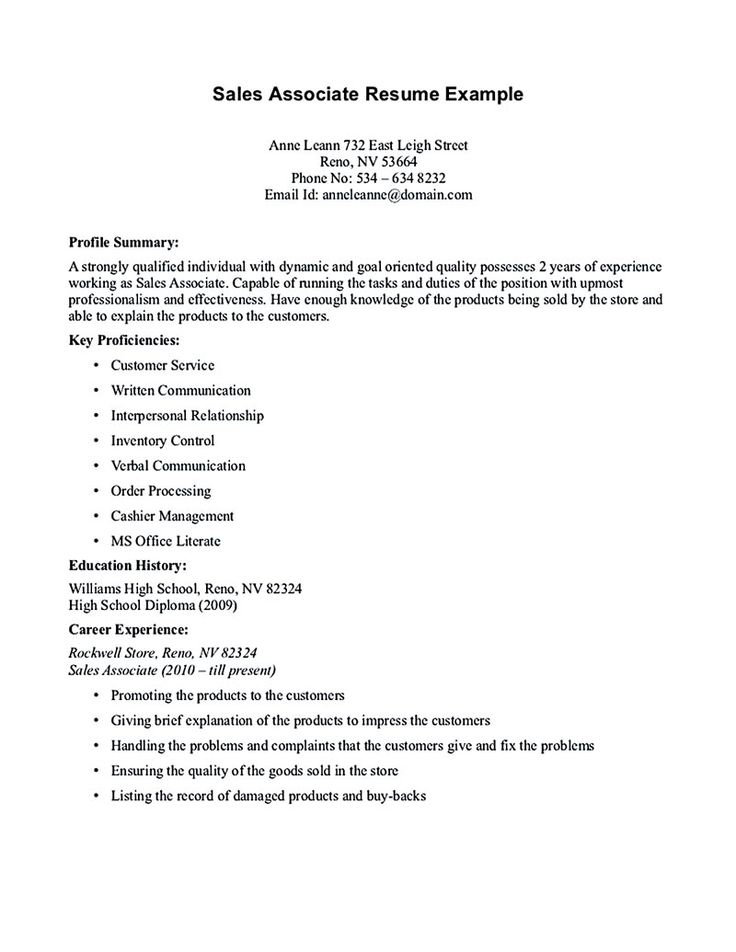Retail Associate Resume Sales Associate Resume Selling Examples