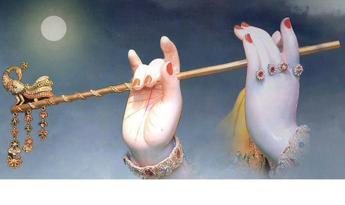 Hare Krishna Hare Krishna, Krishna Krishna Hare Hare ! Hare Rama Hare Rama, Rama…