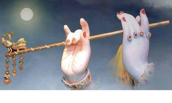 Hare Krishna Hare Krishna, Krishna Krishna Hare Hare ! Hare Rama Hare Rama, Rama Rama Hare Hare !!