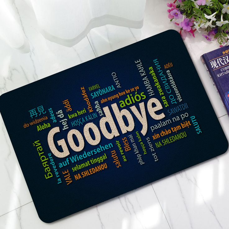how to say goodbye in french language