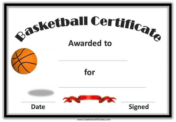 printable basketball certificate  this is a template which can be used for nearly any