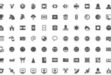 600 UNIQUE IPHONE ICONS FOR FREE
